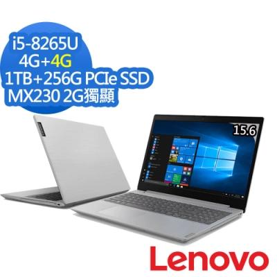 Lenovo L340 15吋筆電 i5-8265U/8G/1TB+256G/MX230