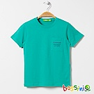 bossini男童-圓領短袖口袋T恤藍綠