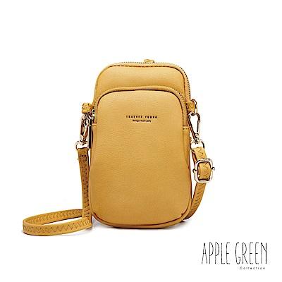 Apple Green 皮革斜背手機包(黃)