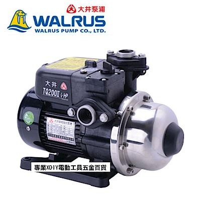 大井 TQ200 1/4HP 電子穩壓加壓馬達 靜音加壓機 電子流控恆壓泵浦 穩壓泵浦