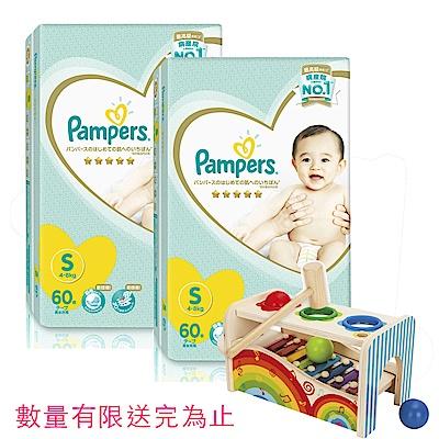 (2箱組合)幫寶適 一級幫 紙尿褲/尿布 (S) 60片X4包_日本原裝/箱