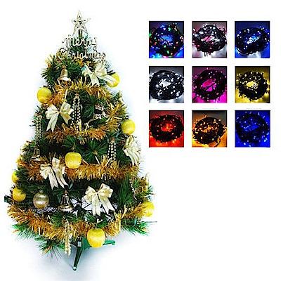 3尺特級綠松針葉聖誕樹(金色系配件+100燈LED燈一串)
