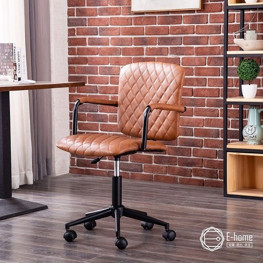 E-home Bowen波文工業風復古扶手電腦椅-棕色