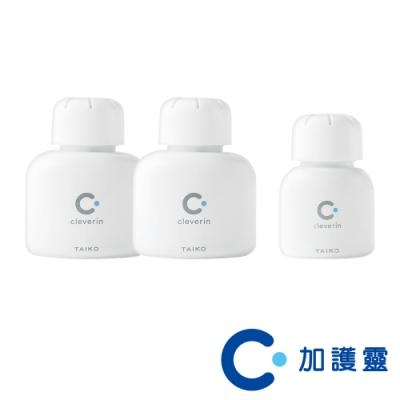 (領劵再折)(時時樂限定)日本Cleverin加護靈-新網購優惠組F