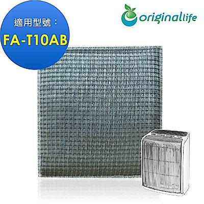 適用3M:FA-T10AB 極淨型 6坪 超淨化 清淨機濾網 Original Life