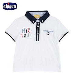 chicco-翱翔-有領短袖上衣
