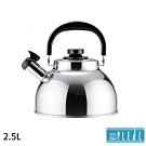 NEW PLEAL 日本進口不鏽鋼笛音茶壺2.5L(黑柄)