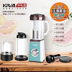 KRIA可利亞 5合1生機調理果汁機/榨汁機/研磨機/攪拌機/調理機(GS-314)