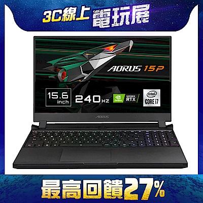 (回饋6900購物金) GIGABYTE 技嘉 AORUS 15P XC 15.6吋電