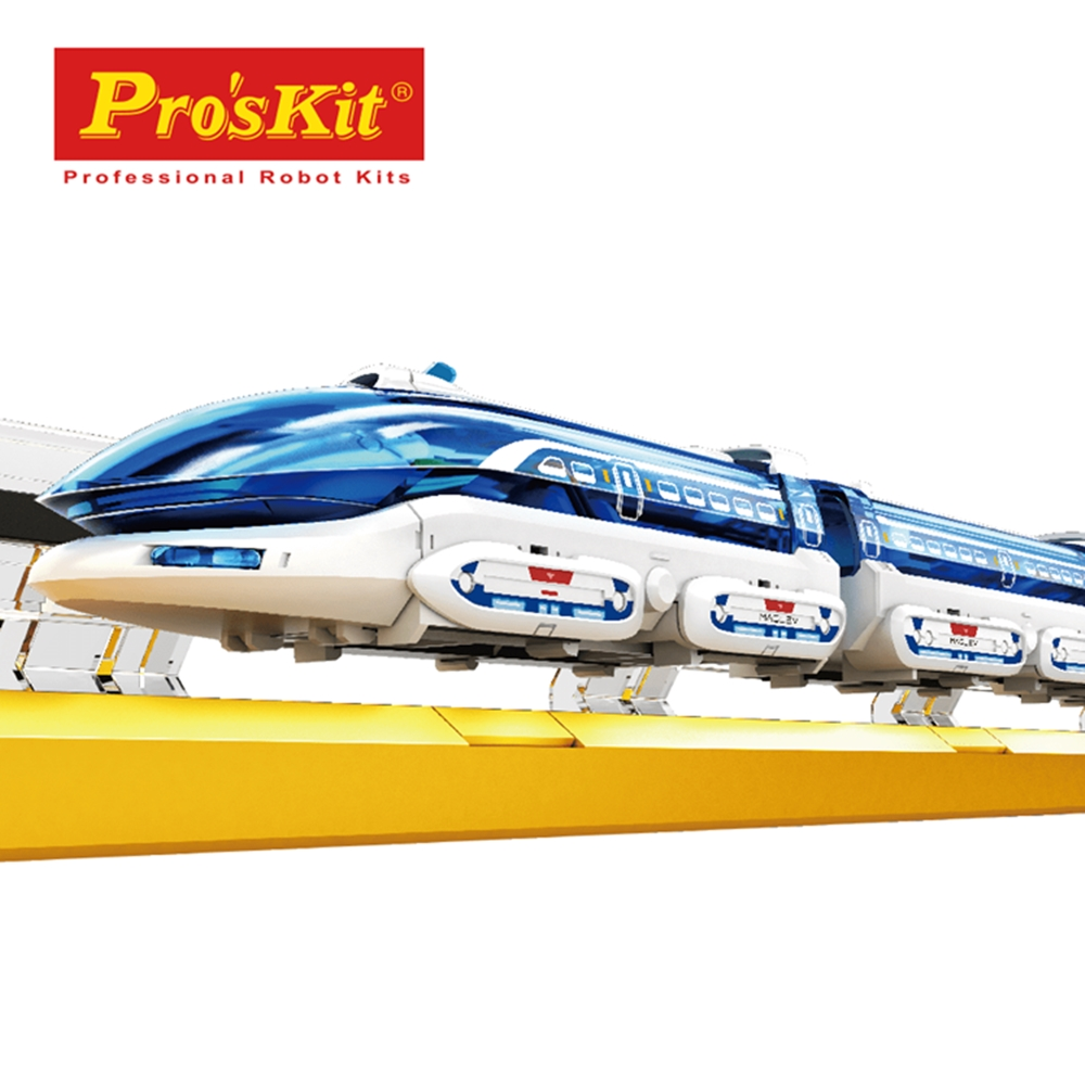 台灣製造Proskit寶工科學玩具 高速磁浮鐵路列車GE-633
