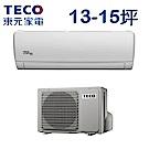 TECO東元 13-15坪一對一雅適變頻冷暖冷氣MA72IH-ZR2/MS72IH-ZR2