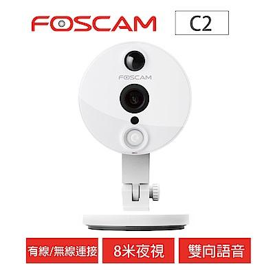 Foscam C2 PIR 網路攝影機