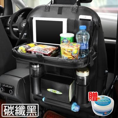 【super舒馬克】頂級汽車椅背摺疊餐桌收納袋-碳纖黑特仕版(加贈萬用去污膏一罐)