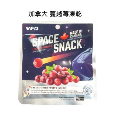 加拿大凍乾 加拿大蔓越莓凍乾(三入)