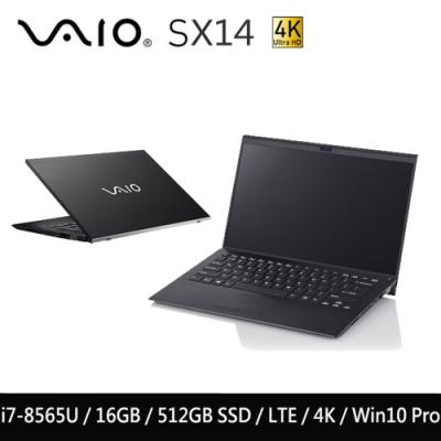 VAIO SX14 14吋筆電-深夜黑(i7-8565U/512G SSD/14 4K/LTE)