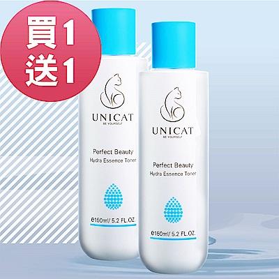 (買一送一)UNICAT變臉貓 肌膚專科 水潤保濕精華水150ML