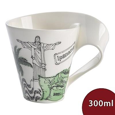 Villeroy & Boch 唯寶 城市波浪馬克杯-里約熱內盧(300ml)