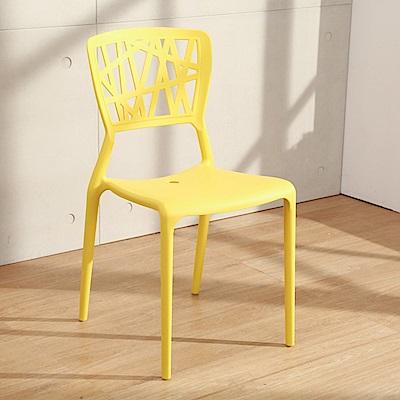 LOGIS邏爵- 創意鏤空塑膠餐椅 工作椅 休閒椅 書桌椅 北歐風 二入組