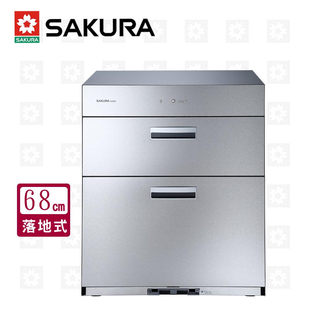 櫻花牌 SAKURA 全平面落地式烘碗機68cmQ7692 。限北北基配送安裝(除三峽林口鶯歌外)。