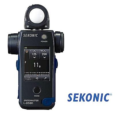 SEKONIC L-858D Speedmaster 觸控式測光表 (公司貨)