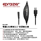 "Epraizer UA200電腦USB轉接3.5""音源輸出線 product thumbnail 1"