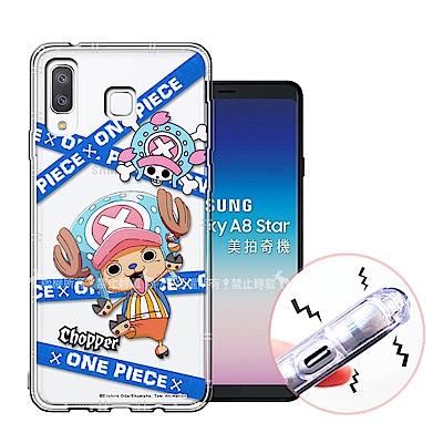 航海王 Samsung Galaxy A8 Star 透明軟式空壓殼 手機殼(封...
