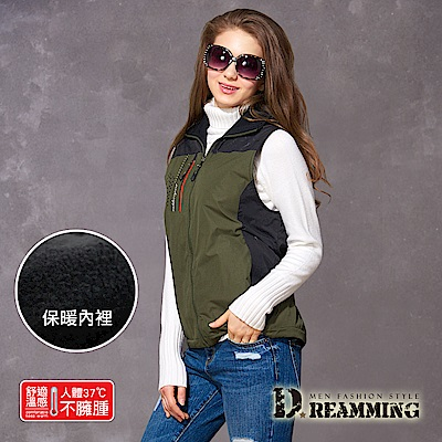 Dreamming 簡約拼色防潑水保暖厚刷毛背心外套-軍綠