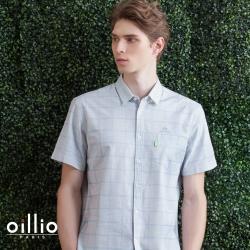 oillio歐洲貴族 短袖百分百純棉透氣襯衫 休閒口袋 吸濕排汗 修身顯瘦設計 淺灰色