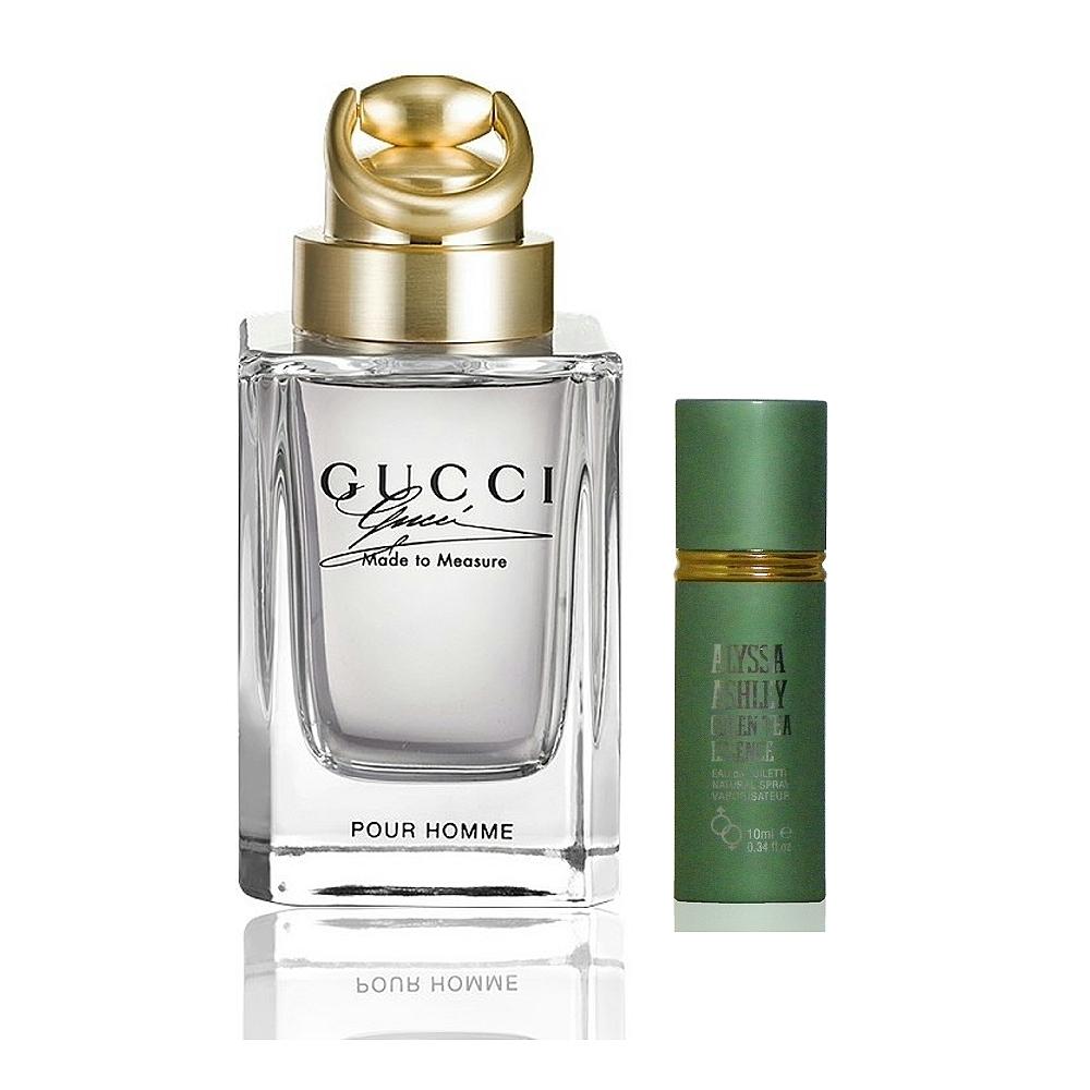 Gucci Made to Measure經典卓越男性淡香水 90ml搭贈綠色奇蹟10ml