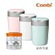 【Combi】Poi-Tech Advance+膠捲3入組(尿布處理器) product thumbnail 2