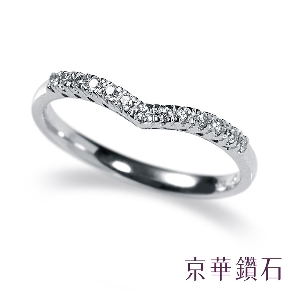 京華鑽石 鑽石戒指 女戒 18K Vivid 0.08克拉 線戒