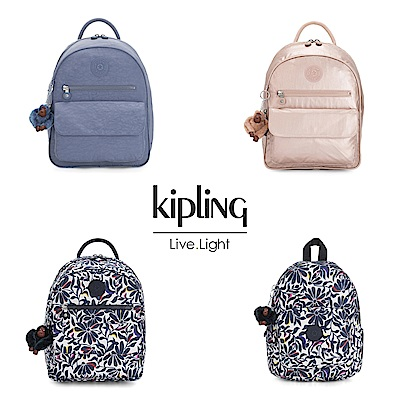 [限時搶]Kipling 8月限定夏日繽紛百搭造型包(多款任選均一價)