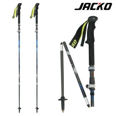 【JACKO】Super Micro Carbon Adj 碳纖維登山杖(一組兩支)