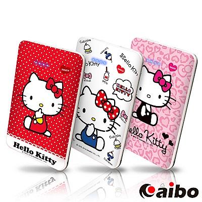 Hello Kitty 閃亮華麗 12000 Plus 極致輕薄行動電源