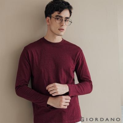GIORDANO 男裝素色寬版圓領長袖T恤 - 43 花紗波特酒紅