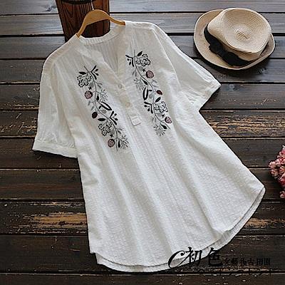 清新花朵刺繡襯衫-共3色(F可選)     初色 田園