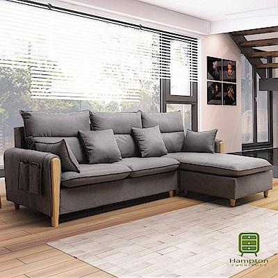 漢妮Hampton諾里奇系列灰色L型布面沙發