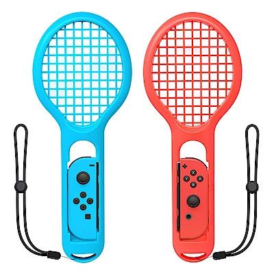 DOBE任天堂Switch Joy-Con網球拍握把兩入組 左右手把通用 方便好拆裝