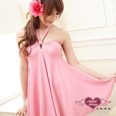 泳衣 時尚公主 素色二件式泳裝(粉M~XL) AngelHoney天使霓裳