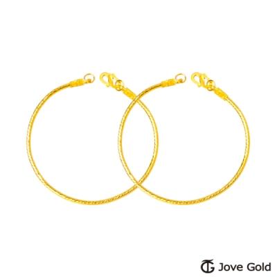 Jove Gold 漾金飾 經典彌月成對黃金手環