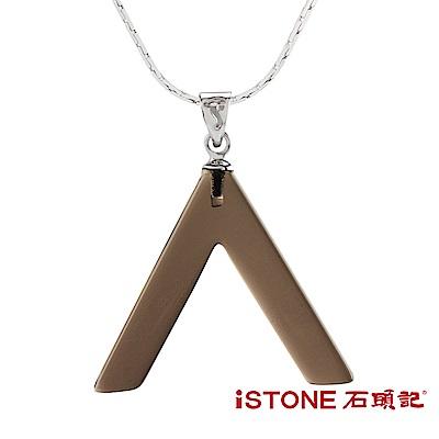 石頭記 茶水晶項鍊-許願骨-大
