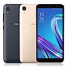 [福利品]ASUS ZenFone Live L1 ZA550KL