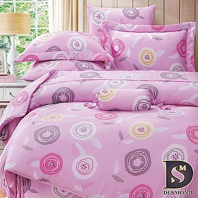 DESMOND岱思夢 加大100%天絲全鋪棉床包兩用被四件組 貝樂芬