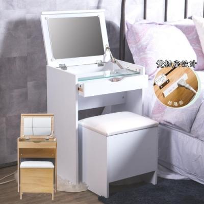 Abel-蜜拉掀蓋式化妝鏡桌椅組-贈化妝椅-35x49.5x70.5cm