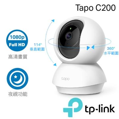 [時時樂限定]TP-Link Tapo C200 wifi無線智慧可旋轉高清網路攝影機