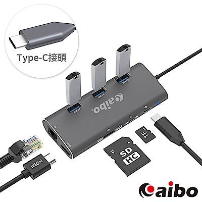 [時時樂] aibo 八合一Type-C多功能擴充器 USB3.0/HDMI