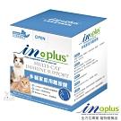 IN-PLUS 贏 多貓家庭用離胺酸 4oz(114g)2罐組