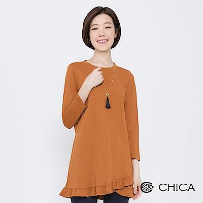 CHICA 凱西漫舞斜裁下襬木耳邊上衣(3色)