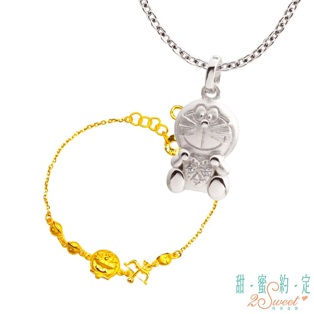甜蜜約定 Doraemon 唯一哆啦A夢純銀墜子+愛神之箭黃金手鍊