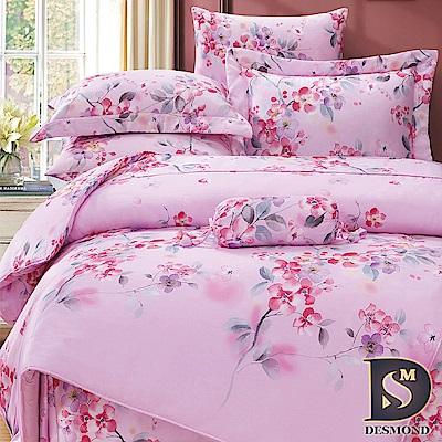 DESMOND岱思夢 雙人 100%天絲兩用被床包組 卉之錦